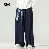 2020 Японские хараджуку Свободные Широкие брюки Ноги Завязные талии Плюс Размер Тай Чи Брюки Китайский Стиль Ретро Брюки Мужской Одежда