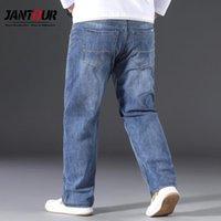 Jantour марки мужчины мешковатые джинсы 2021 новых мужчин свободно широкие брюки ног мода бизнес классический стиль джинсовые брюки мужской 3 цвет