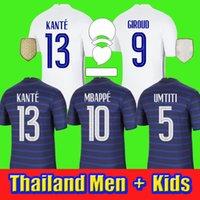 2021 Maillot Mbappe Griezmann Pogba Jerseys 2022 축구 유니폼 축구 셔츠 남성 + 키트 키트