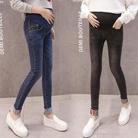 Fondos de maternidad Jeans Moda Denim Denim Mujeres Pantalones Pantalones Embarazo Ropa Primavera Otoño Pantalón flaco