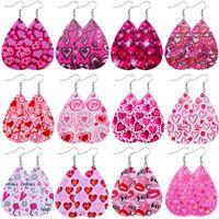 New Cute Heart Print PU Leather Drop Earrings Lightweight Heart Shape Print Teardrop Dangle Earrings Valentine Day Gift