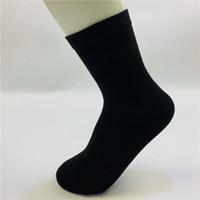 2020.12.19 Yeni Pamuk Çorap Sıcak Çorap Yüksek Kalite 3 Renk Deodorantmen'in Sonbahar ve Kış Çorapları