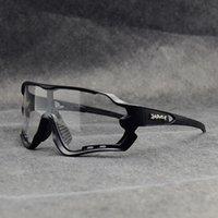 Kapvoe photochromic 사이클 UV400 마운틴 MTB 자전거 안경 GAFAS Fotocromaticas Oculos de Ciclismo