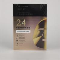 24 Gold Carnosine Сотовая Маска Обработка OEM Пользовательская Полипептидная Шелковая Маска Бесплатная доставка