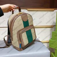 남성 ophidia flora 작은 배낭 가방 여자 줄무늬 배낭 지갑 서류 가방 핸드백 여행 가방 산화 수하물 비즈니스 토트 547965