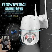 كاميرات 1080 وعاء PTZ كاميرا IP لاسلكية للماء 4x الرقمية التكبير سرعة قبة سوبر مصغرة wifi الأمن CCTV الصوت IP1