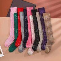 Ragazze Fashion Four Seasons Socks Personality Lurex Jacquard Retro Colore Ginocchio Ginocchio Breve Gonna Sport calzini sportivi