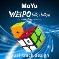 Moyu Weipo WR M 2X2X2 المغناطيسي ماجيك مكعب 2x2 سرعة مكعب الألغاز المنافسة مكعبات كوبو ماجيكو Y200428
