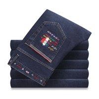 2020 New Fashion Jeans Men Kent Shak Designer Abbigliamento Denim Luxury Casual Broek maschio 5302