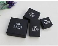 Vintage DIY Kraft Paper Box Womens Halskette Schmuck Behälter Schwarz Ornamente Verpackung Geschenkkoffer Heißer Verkauf Heißer Verkauf 1 3LS10 L2
