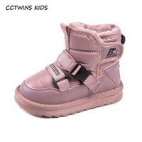 Cctwins crianças inverno crianças crianças moda meninas meninas tornozelo boots toddlers sapatos de pele quente snb218 201130