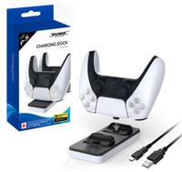 듀얼 충전기 도크 마운트 충전 스탠드 PS5 Gamepad 무선 컨트롤러 소매 상자 새로운 도착