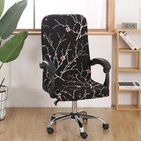 كرسي يغطي M / L المطبوعة مرونة -Dirty الدورية تمتد مكتب مكتب الكمبيوتر غطاء مقعد قابل للإزالة