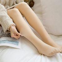 Calzini Hosiery Bella casa 280g Gambe nude Artifatto Leggings color carne Plus Velvet ispessimento caldo collant donne