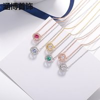Shijia Beating Heart Movement Necklace, Female Swarovski Ele...