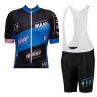2021 Maap فريق الرجال الدراجات جيرسي دعوى الصيف قصيرة الأكمام دراجة قميص مريلة السراويل مجموعة mtb دراجة ارتداء في الهواء الطلق الرياضية S210128107