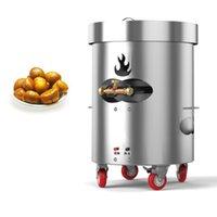 Высококачественная машина для мобильного гайки для жареных арахисов семена дыни коммерческой жарки