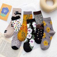 Ucuz Fiyat Kadın Kızlar Pamuk Çorap Toptan Moda Çiçek Kedi Desen Çorap Öğrenciler Gündelik Çorap