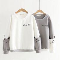 Yolanda Paz outono inverno japonês estilo doce mulheres hoodies moletom forma casual o-pescoço manga comprida branco cinza pulôver 201212