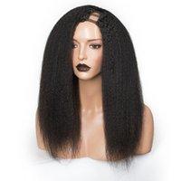 """İnsan Saç U Parça Peruk Kinky Düz Peruk Brezilyalı Remy Saç 2 """"* 4"""" Sol Bölüm 150 Yoğunluk İtalyan Yaki Doğal Siyah Renk"""