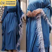 Novo robe modesto Dubai Abaya muçulmano para mulheres Maxi vestido elegante morcego manga turca kaftan roupas islâmicas árabes femme vestidos