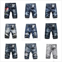 Dsquared2 Dsquared Dsq Dsq2 Dsquared2 Hommes Courts Denim Jeans Droit Trous Jeunes Jeans Casual Summer Night Club Blue Coton Hommes Pantalons Italie PatronDsqDsq2Dsquared