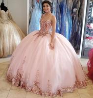 로즈 골드 레이스 Quinceanera 드레스 공 가운 댄스 파티 드레스 달콤한 16 드레스 15 년 코르 셋 드레스 미인 가운 플러스 크기