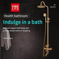 LTJ 골동품 황동 비 샤워 시스템 목욕 믹서 샤워 수도꼭지 강우량 욕실 온도 조절 장치에 대 한 설정 LT10135AAB