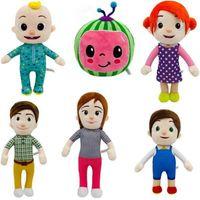 Stock 15-33cm Cocomelon Peluche Toy Soft Dessin animé Famille Cocomelon JJ Family Sœur Brother Maman et papa jouet Dall Dall Kids Chritmas Cadeaux