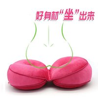 아름다움 엉덩이 사무실 쿠션 공기 투과성 리프팅 패드 보정 앉아 자세 다기능 엉덩이 보호 두꺼운 0A01