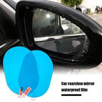 سيارة الرؤية الخلفية مرآة ماء ملصقا مكافحة الضباب المضادة للوهج المطر فيلم واقية لباب مرآة 10x15 سنتيمتر