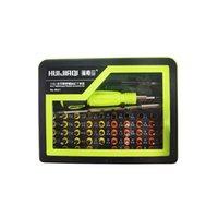 53 في 1 HJQ-8921 مفك المغناطيسي الدقة برغي سائق أداة كيت لإصلاح فون