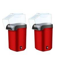 1200W 220V mini doméstico saudável ar quente óleo-fabricante de milho máquina de milho por para casa cozinha
