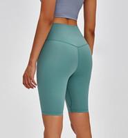 Yüksek Bel Kalça Kaldırma Spor Tayt Spor Yoga Biker Şort Capris Kadınlar Koşu Moda Tenis Kısa Vücut Geliştirme Legging Pantolon