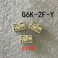 G6K-2P-Y 5VDC التتابع التتابع الصغيرة المحمية