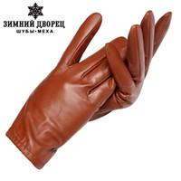 Новые моды кожаные перчатки, натуральная кожа, коричневые, женские кожаные перчатки короткий абзац, падение моды короткие перчатки, женские перчатки LJ200924