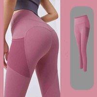 Womens Leggings Mode Neue Frauen Patchwork Hohe Taille Sweatpants Für Fitness Designer Weibliche aktive dünne Ganzkörperansicht Yoga Pants M-2XL