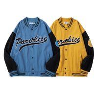 Мужские куртки мужские повседневные куртки колледж с длинным рукавом контрастные цветные пальто мода подростковая школа бейсбол
