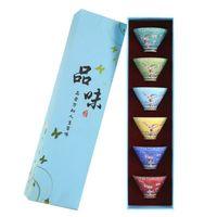 Креативные подарки Кунг-фу чай чашки набор многоцветных туристических чаших китайских фарфоровых наборов керамический Китай 6 шт.