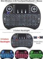 뜨거운 게임 키보드 i8 미니 무선 마우스 2.4G 핸드 헬드 터치 패드 충전식 배터리 플라이 에어 마우스 원격 제어 7 색 백라이트