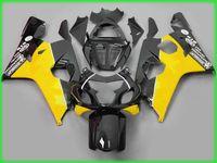 사용자 정의 1000 % 맞는 사출 금형 블랙 노란색 AD55 페어링 키트 2004 년 2005 년 Suzuki GSXR 600 750 K4 GSXR600 GSXR750 04 05 GSX R750 페어링