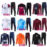 Kids 20 21 تدريب كرة القدم رياضية تدريب كرة قدم 2021 2022 الركض الشمعالي