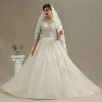 2021 Arabic Luxury Short Sleeves Lace Ball Gown Wedding Dresses Tulle Applique Beaded Ruched Chapel Train Bridal Wedding Gowns CPH199