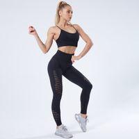Salspor Vital Set de yoga transparente Mujeres Transpirable Deporte Sujetador Push Up Fitness Leggings Gimnasio Ropa deportiva al aire libre Sets J1224