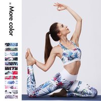Yoga Outfit Gym Set Women's Seamless Fitness Clothin Wear Sports Bra Elastic Running Leggings High Waist Training Pants