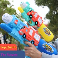 Kids Outdoor Sports Game 2 Pack Shooting Water Guns Soaker Squirt Toy 2in1 Blow Bubble Gun For Summer Swimming Pool Beach Yard