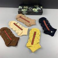 가을 남자 짧은 스포츠 자수 양말 패션 클래식 디자인 양말 고품질 D 편지 패턴 속옷