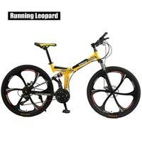 Running Leopard foldable bicycmountain bike 26-inch steel 21-speed bicycles dual disc brakes road bikes racing bicyc BMX Bik