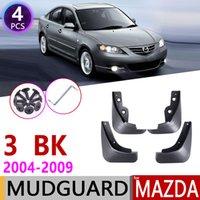 Mazda 3 BK 세단 살롱 2004 2005 2006 2007 2008 2009 자동차 멀리 랩 펜더 머드 가드 플랩 스플래쉬 플랩 머드 가드 액세서리