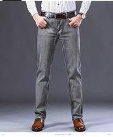 Männer Jeans Mann 2021 Herbst Baumwolle Slim Elastic Mode Business Hose Klassische Stil Jeans Hosen Männliche graue Farbe Lässig